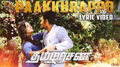 Paakkurappo Paakkurappo Song Lyrics – Thamezharasan