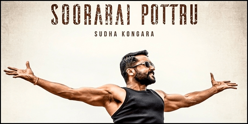 Soorarai Pottru Movie Song Lyrics