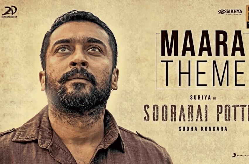 Maara Theme Song Lyrics – Soorarai Pottru