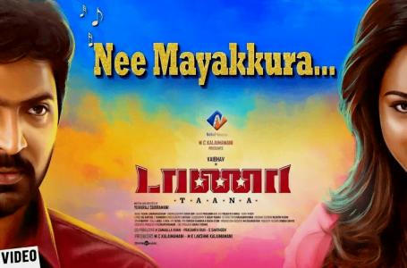 Nee Mayakkura Song Lyrics – Taana (2020)