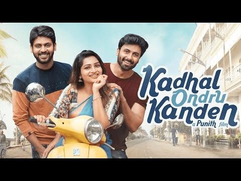 Kanna Veesi Song Lyrics – Kadhal Ondru Kanden