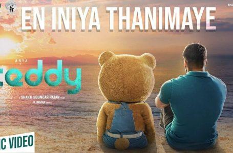 En Iniya Thanimaye lyrics – Teddy