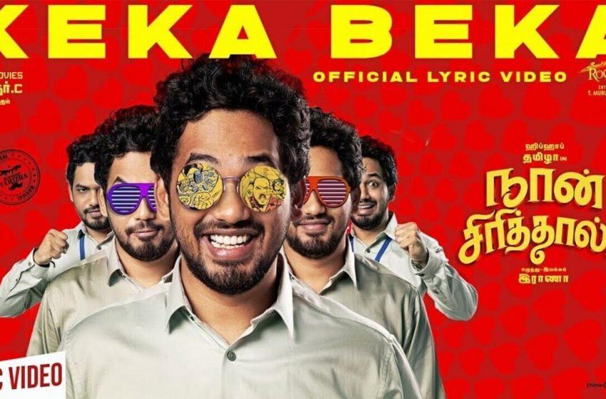 Keka Beka Song Lyrics – Naan Sirithal songs