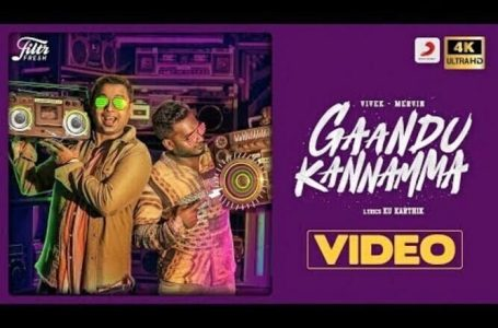 Gaandu Kannamma lyrics – Vivek-mervin