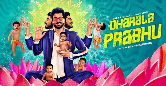 Dharala Prabhu Title Track Lyrics