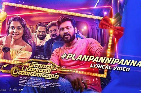 Plan Panni lyrics – Plan Panni Pannanum