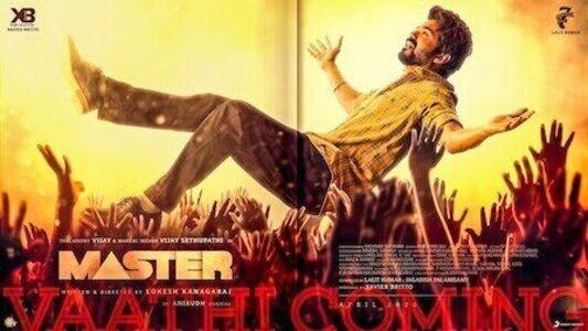 Vaathi coming lyrics – Master