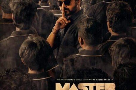Master movie – Master song lyrics
