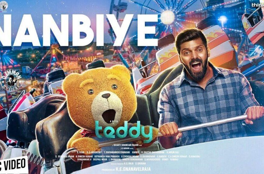 Nanbiye lyrics – Teddy