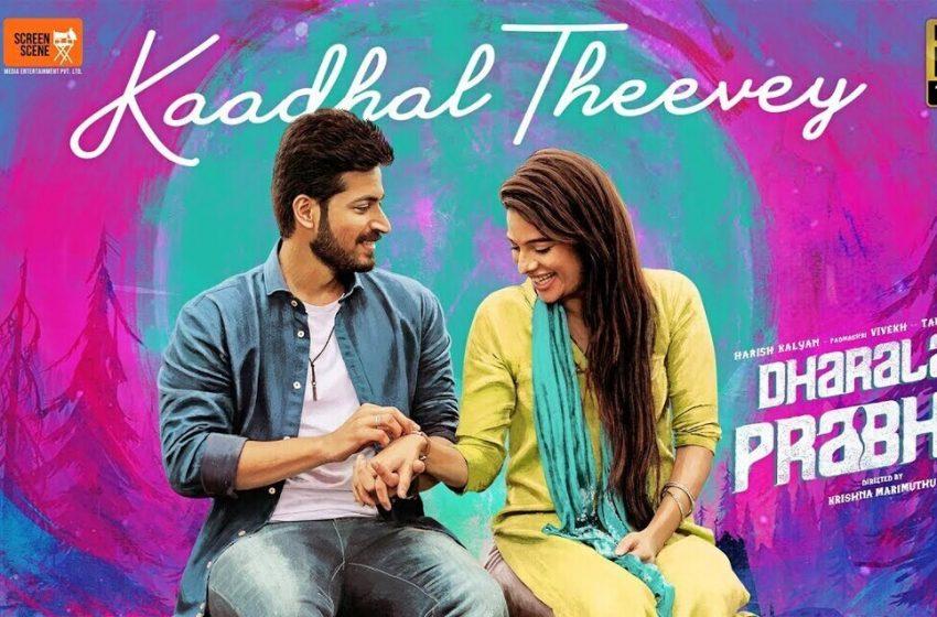Kaadhal Theevey lyrics – Dharala Prabhu