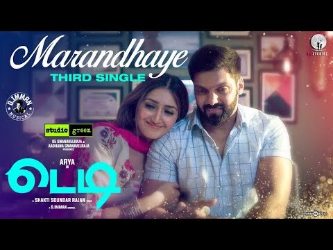 Marandhaye Song Lyrics – Teddy (2020)