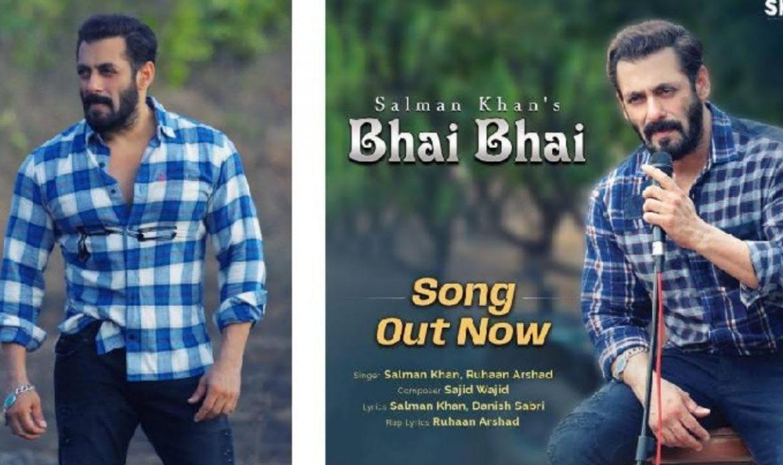 Bhai Bhai Song Lyrics