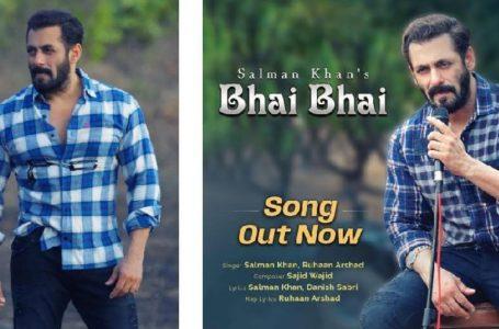 Bhai Bhai Song Lyrics – Salman Khan Ft. Sajid Wajid