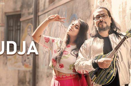 Udja Song lyrics – Anushree Gupta