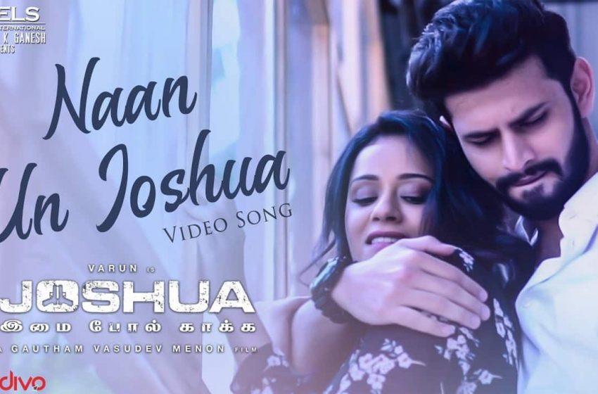 Naan Un Joshua Lyrics – Joshua Imai Pol Kaakha
