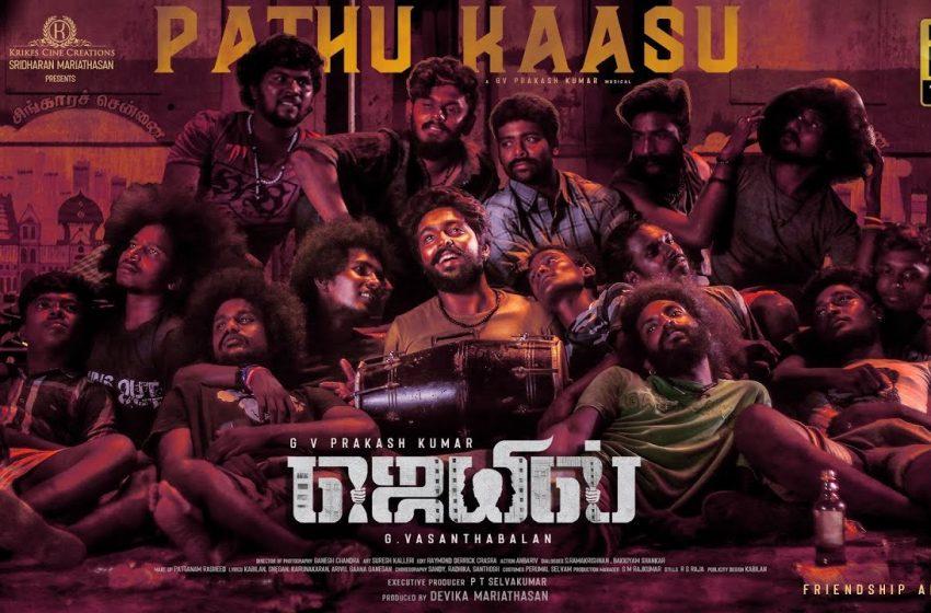 Pathu Kaasu Song Lyrics – Jail (2020)