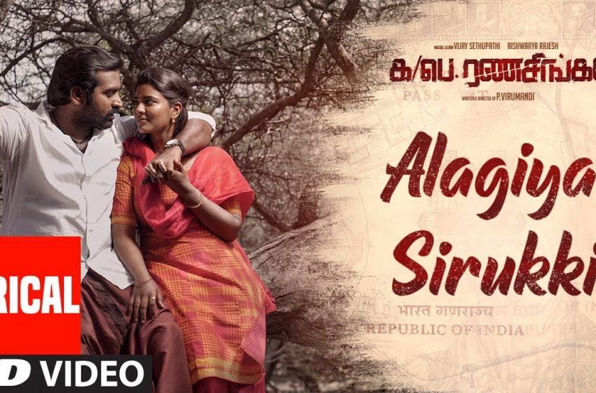 Alagiya Sirukki Song Lyrics – Vijay Sethupathi Ka Pae Ranasingam