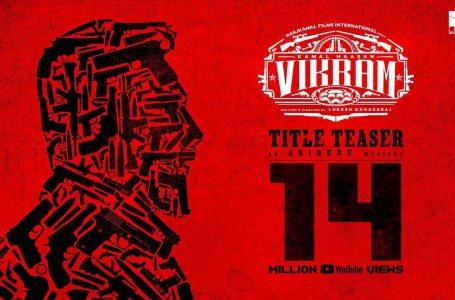 VIKRAM – Official Title Teaser   Kamal Haasan 232