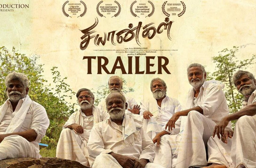 Chiyangal – Official Trailer