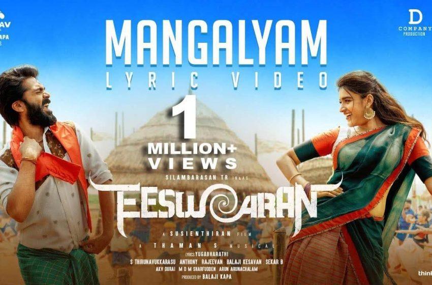 Mangalyam Song lyrics – Eeswaran