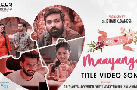 Maayangal Song Lyrics – Kutty Story