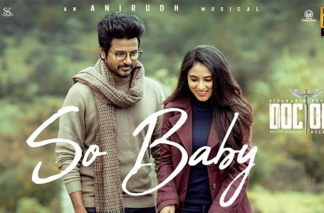 So Baby Song Lyrics – Doctor