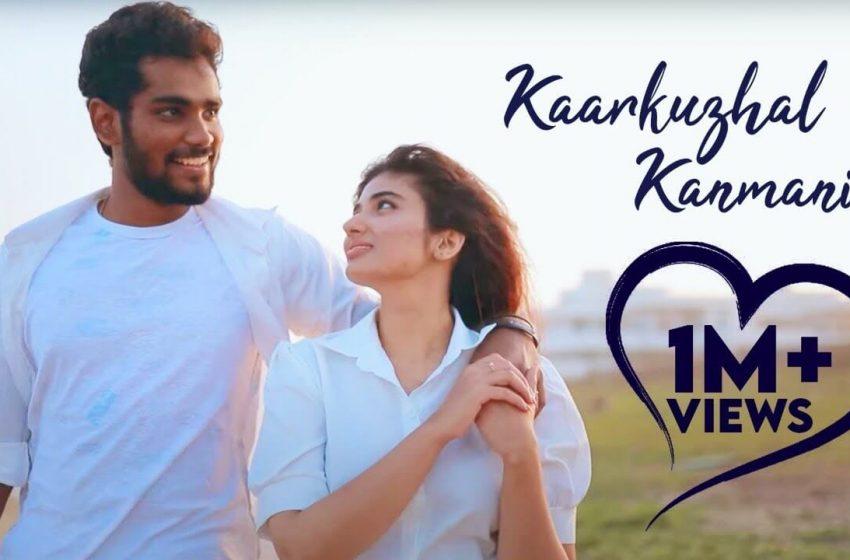 Kaarkuzhal Kanmani Lyrics – Sam Vishal & Pragya Nagra