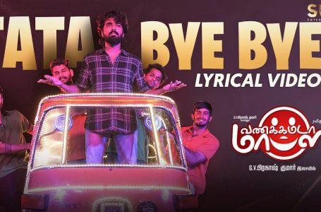 Tata Bye Bye Song lyrics – Vanakkamda Mappilei