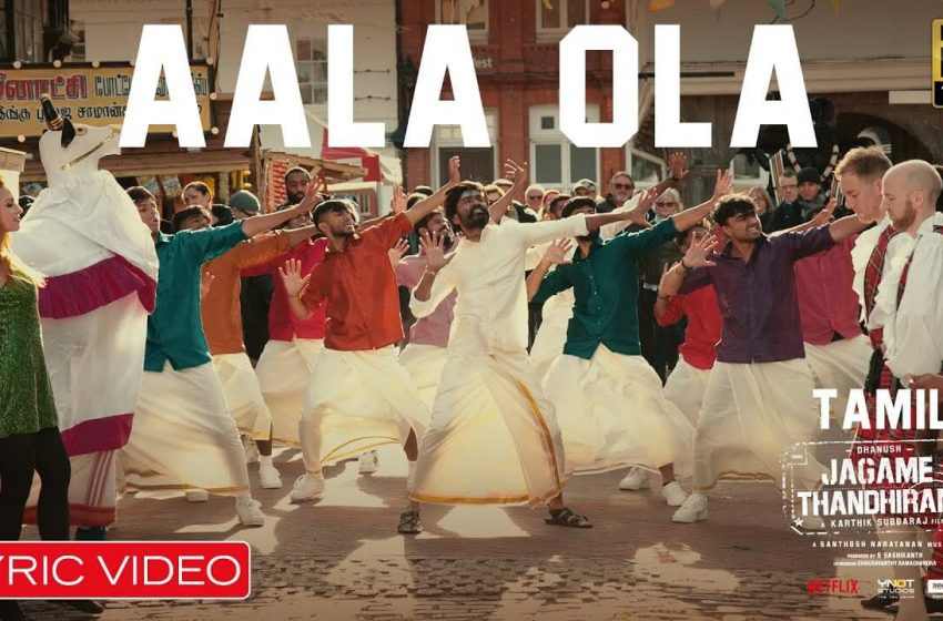 Aala Ola Song Lyrics – Jagame Thandhiram