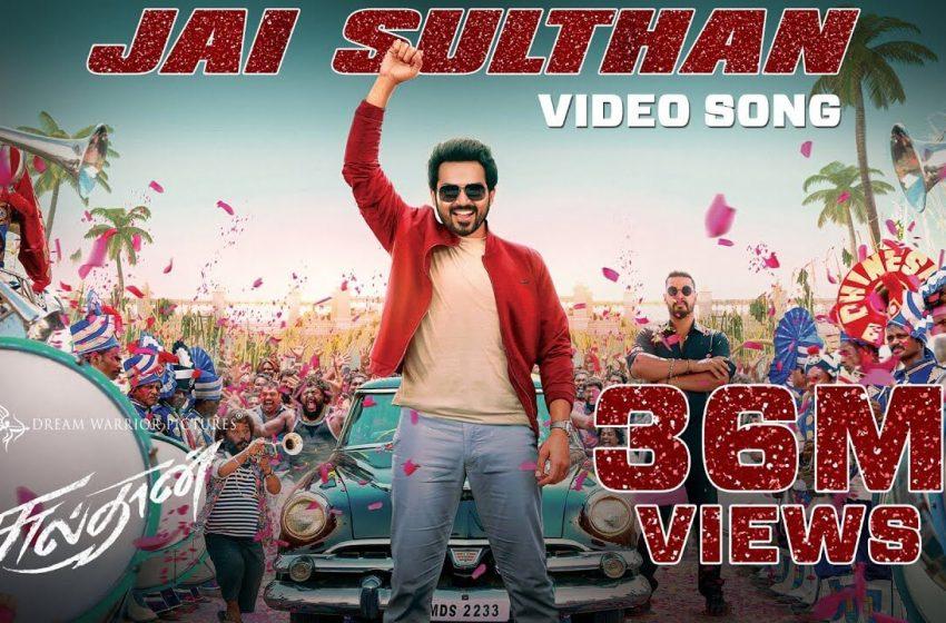 Jai Sulthan Song Lyrics – Sulthan