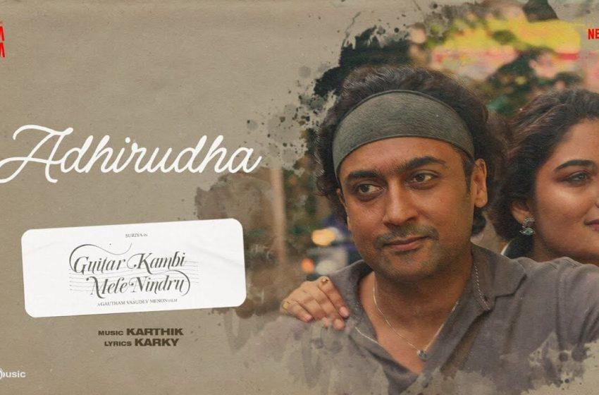 Adhirudha Song Lyrics | Guitar Kambi Mele Nindru | Navarasa