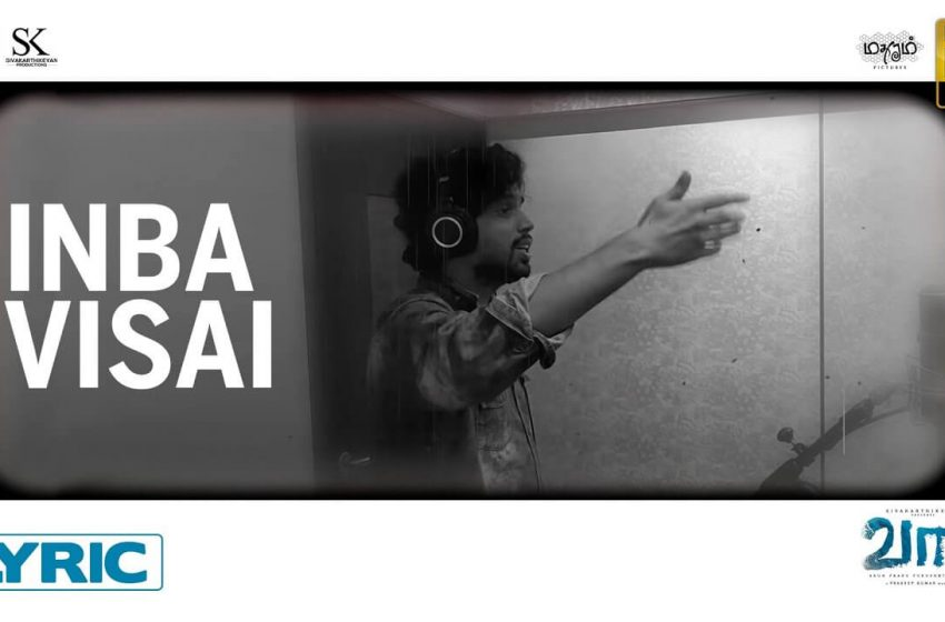 Inba Visai Lyrics – Vaazhl